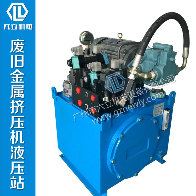 废旧金属挤压机液压系统